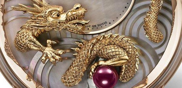 L'horlogerie sous le signe du Dragon