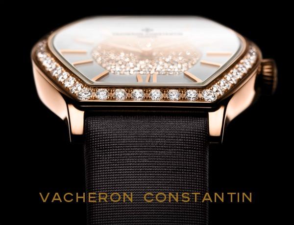 Vacheron-constantin_SIHH