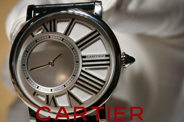 cartier_SIHH