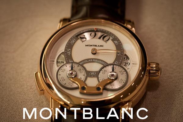 montblanc-sihh