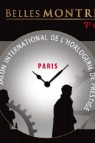 salon-belles-montres-2013-paris