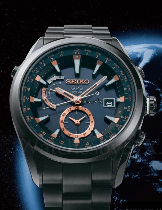 Seiko - Gps solaire