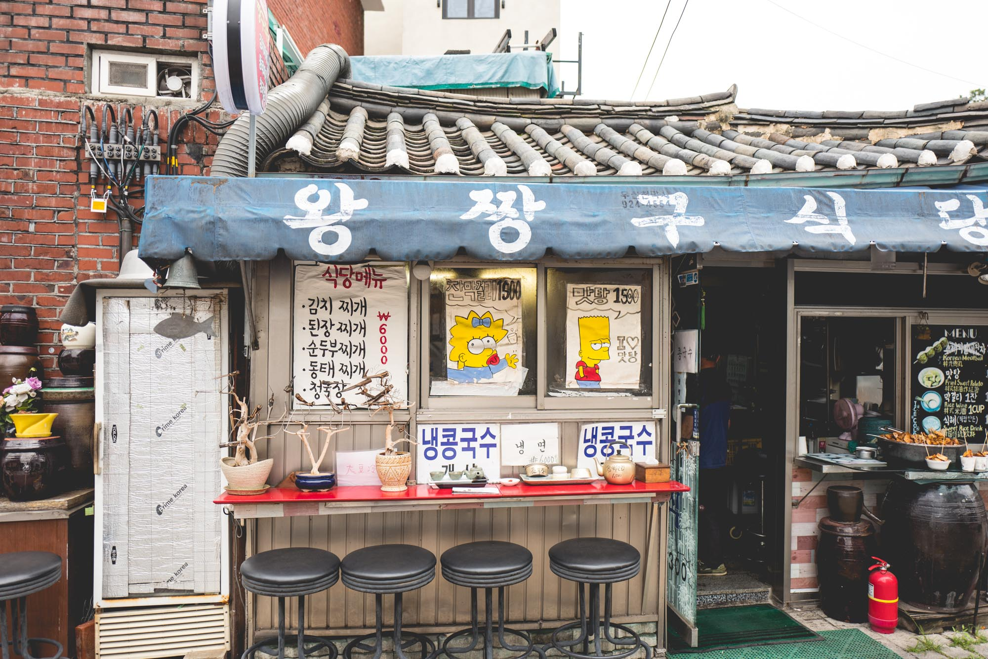 Seoul - Bukchon Hanok