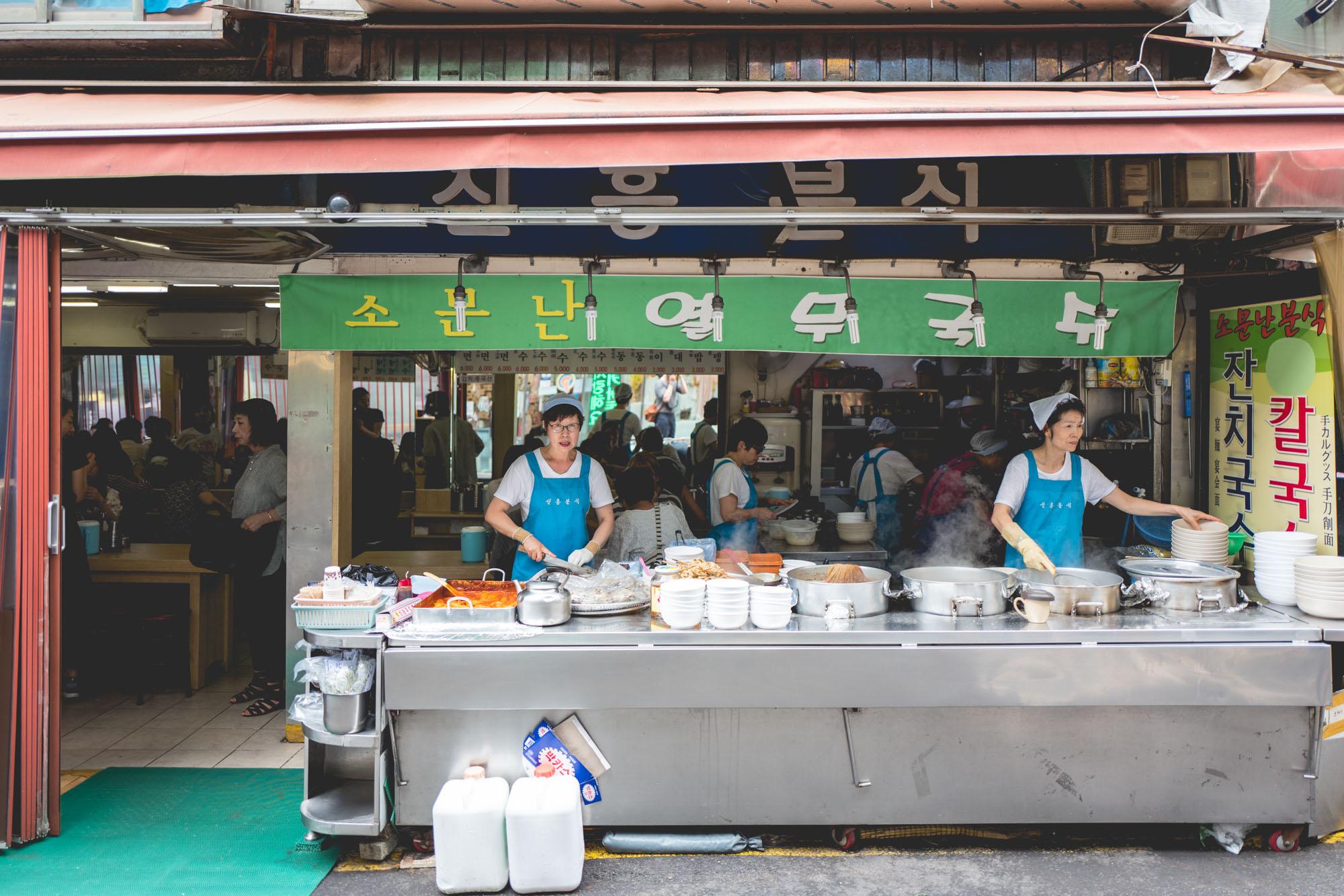Seoul - Nandaemun Market