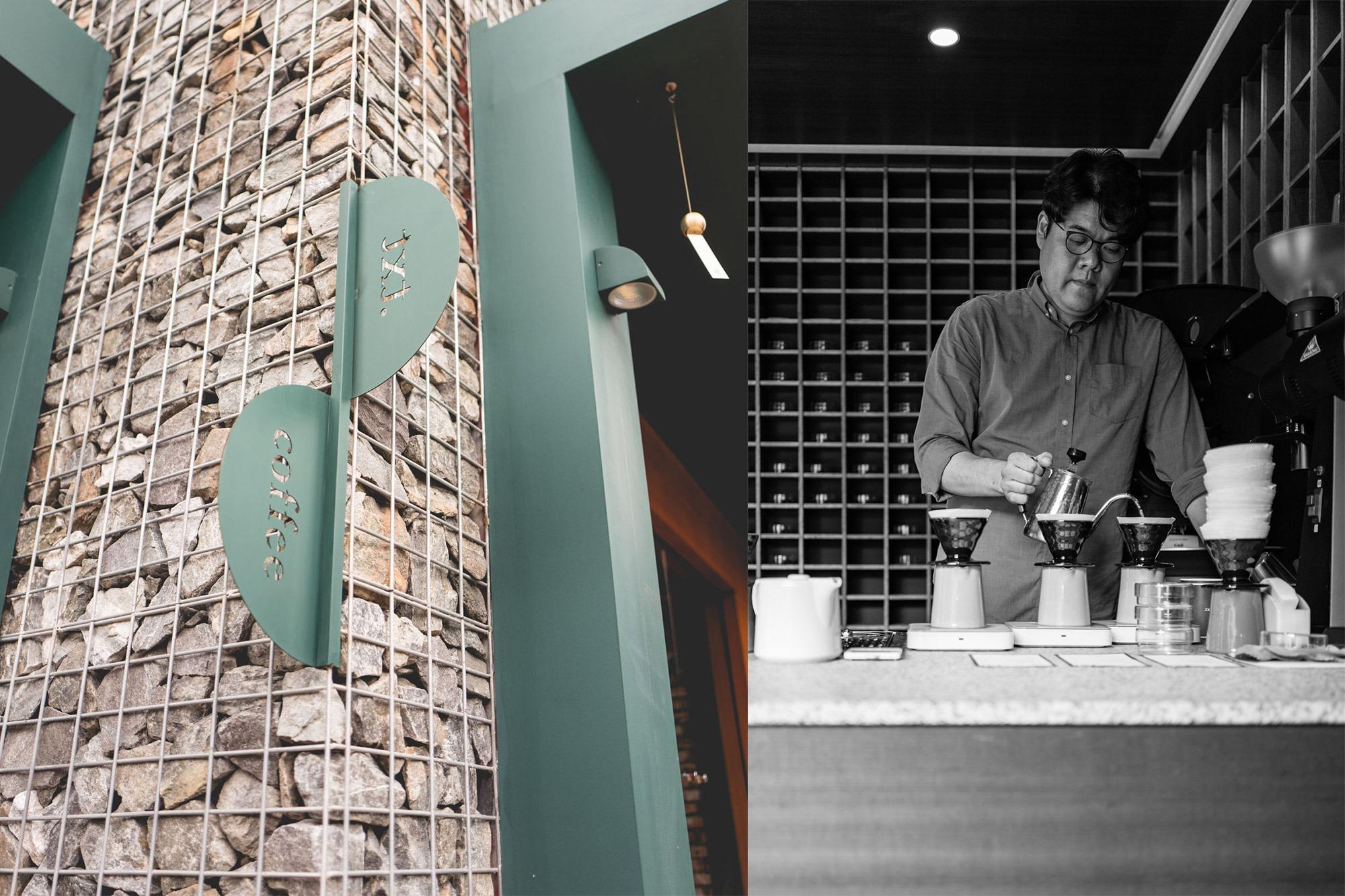 Txt Cafe -Seoul