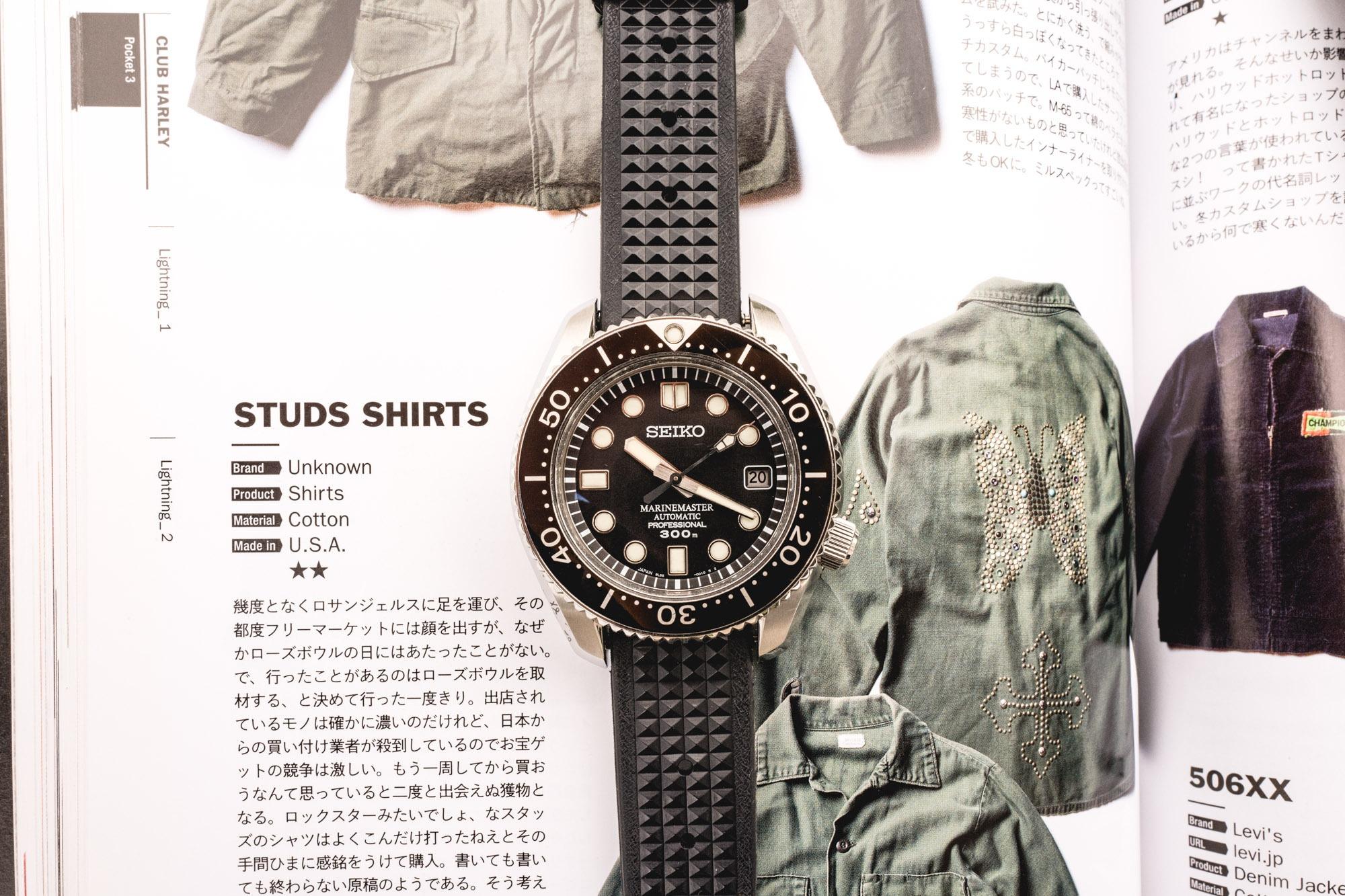 Seiko Prospex SBDX001