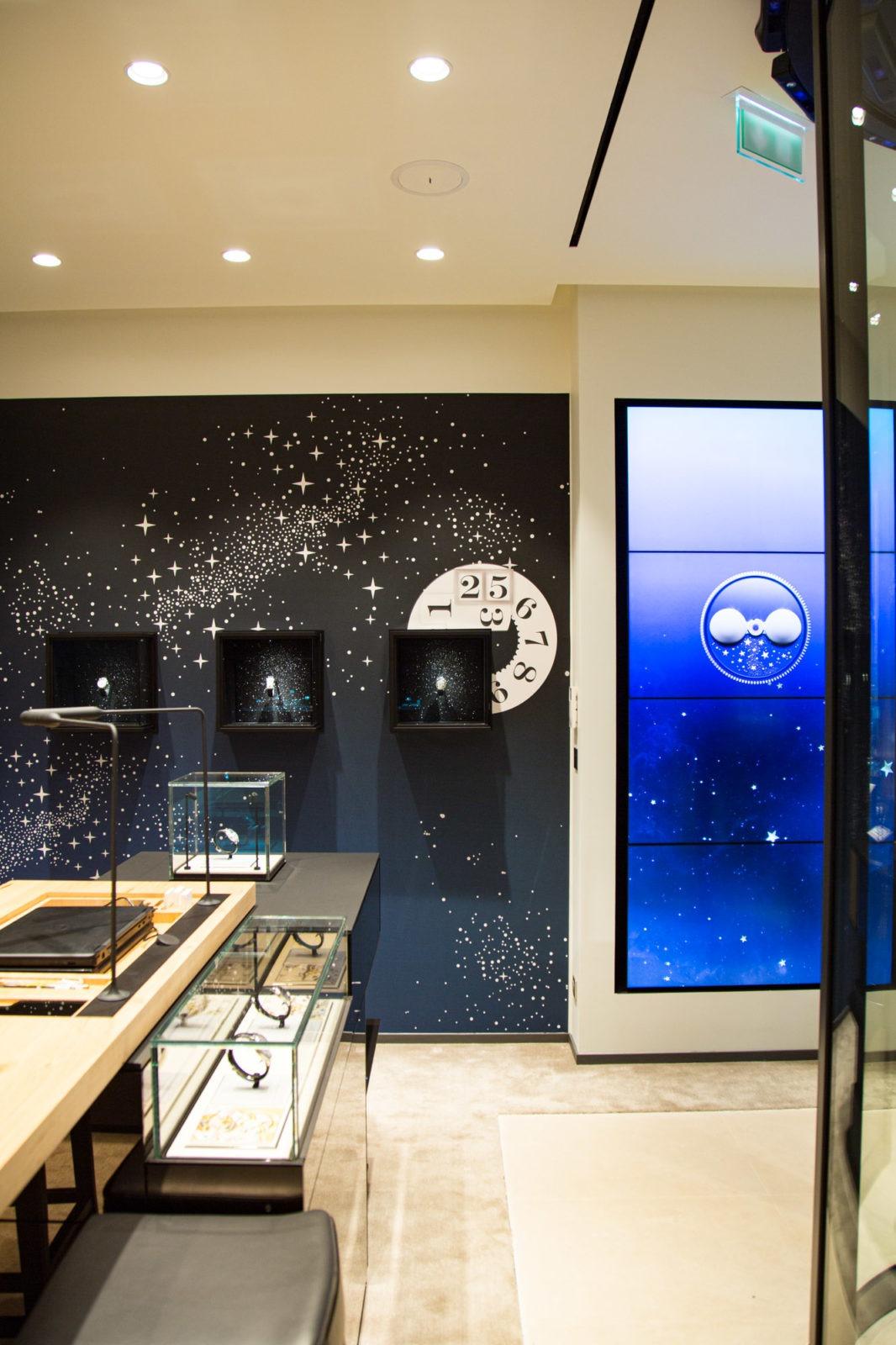 Boutique A. Lange & Söhne - 241 rue Saint Honoré