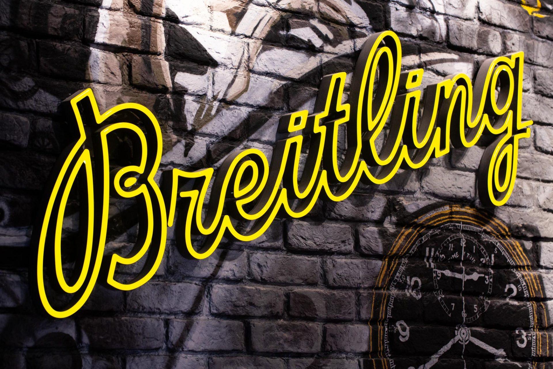 Évènement Breitling Vintage à la boutique Breitling